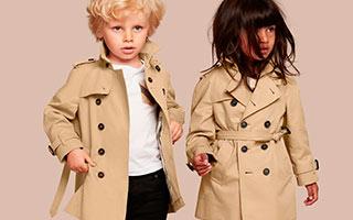 1361427f68b Promotion de groupe burberry enfant soldes.Dédié à économiser de l argent -  www.stronycms.eu