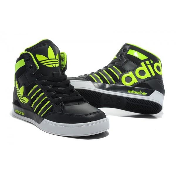 Homme Adidas Haute Groupe Économiser De Promotion Chaussure dédié À rsQdthCx